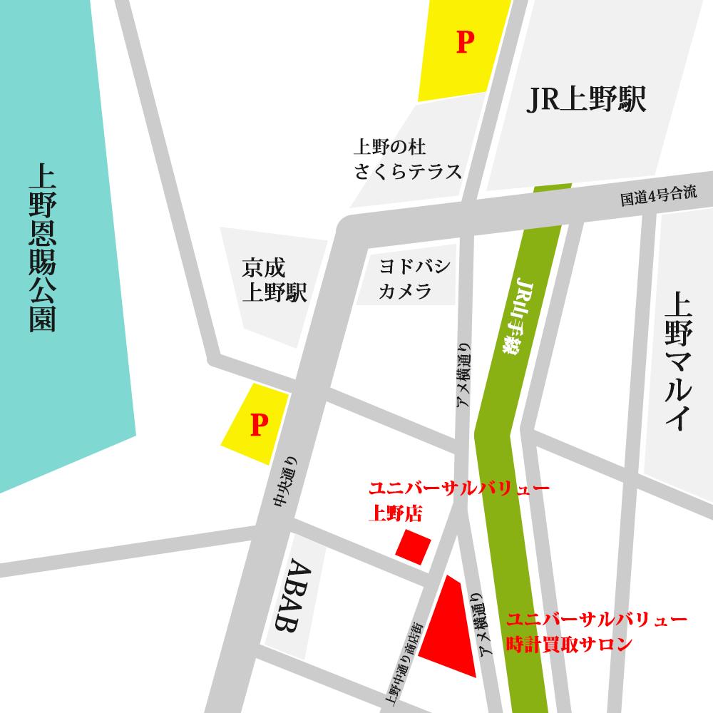 上野店近隣パーキング