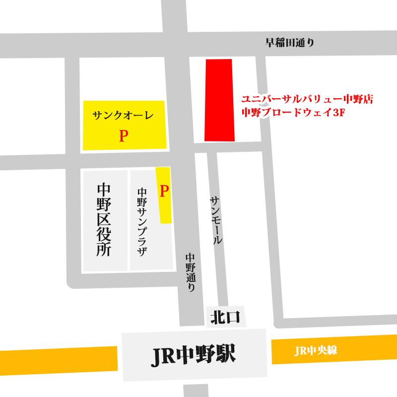中野店近隣パーキング