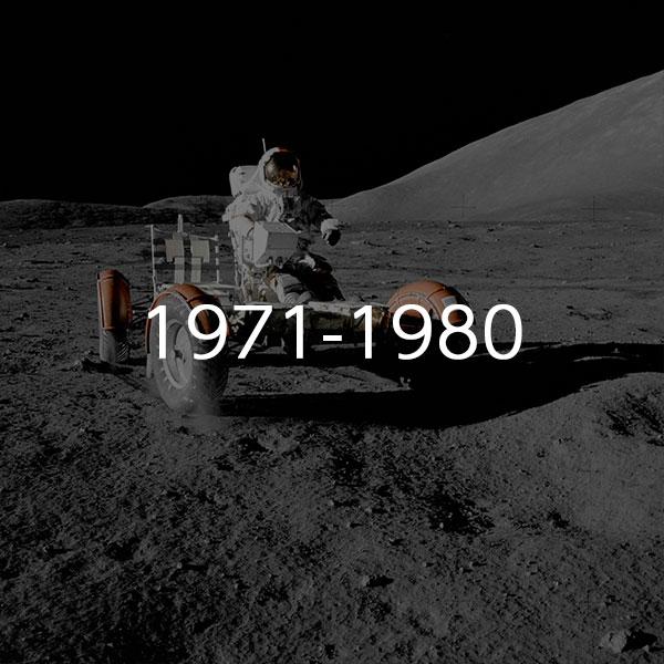 1971年~1980年