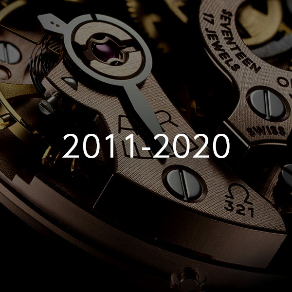 2011年~2020年