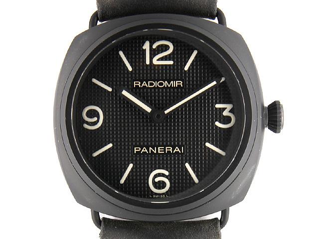 ラジオミール チェラミカ PAM00643