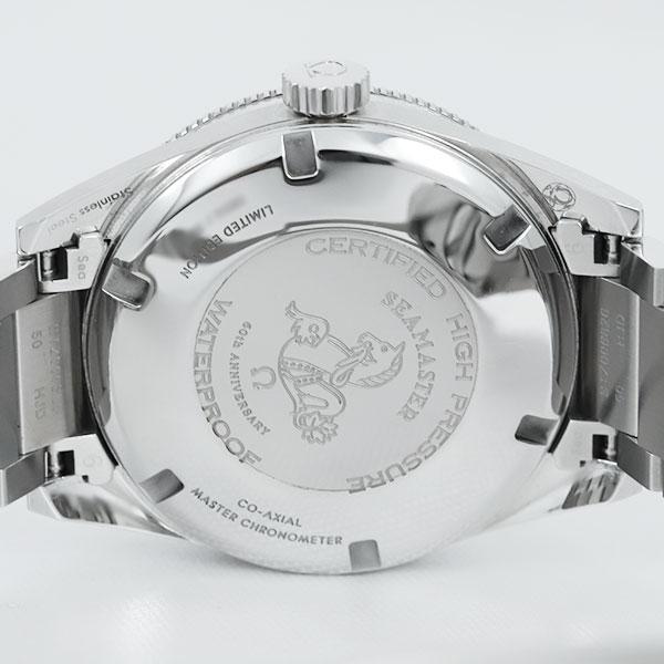 オメガシーマスター  1957 トリロジー シーマスター300234.10.39.20.01.0016枚目