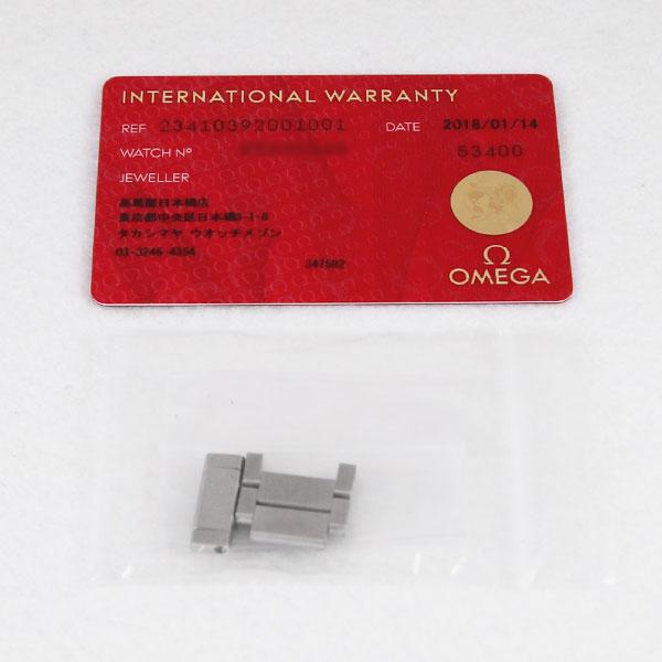 オメガシーマスター  1957 トリロジー シーマスター300234.10.39.20.01.0017枚目