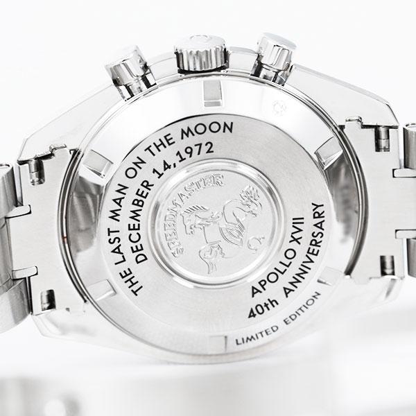 オメガスピードマスター プロフェッショナル アポロ17号40周年記念限定311.30.42.30.99.0027枚目