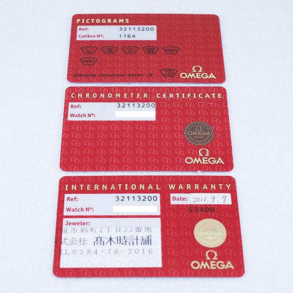 オメガスピードマスター デイト 日本限定3211.328枚目