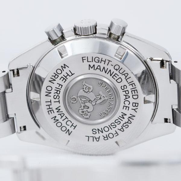 オメガスピードマスター プロフェッショナル3570.50 トリチウム夜光7枚目
