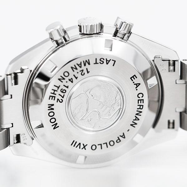 オメガスピードマスター プロフェッショナル アポロ17号3574.517枚目