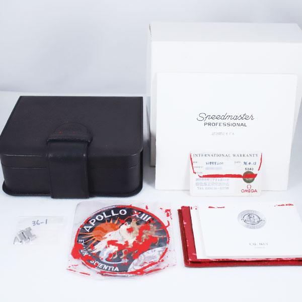 オメガスピードマスター プロフェッショナル アポロ13号3595.528枚目