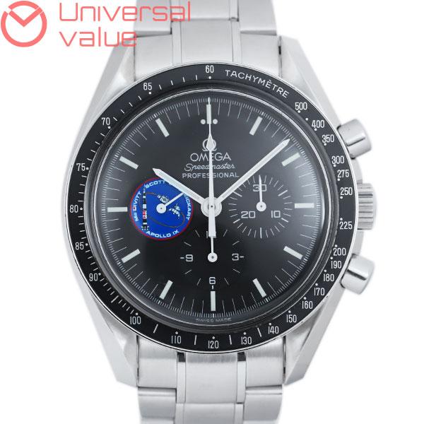 オメガスピードマスター プロフェッショナル ミッションズ アポロ9号3597.131枚目