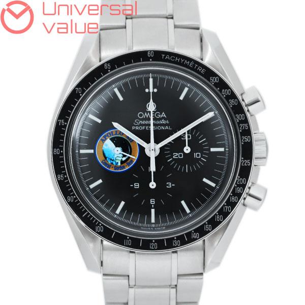 オメガスピードマスター プロフェッショナル ミッションズ アポロ12号 3597.16