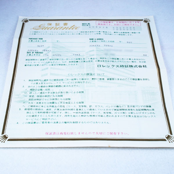 ROLEXCellini4084/88枚目