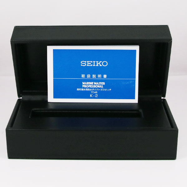 セイコー プロスペックス マリーンマスター プロフェッショナル 1978 クオーツダイバーズ 復刻デザイン SBBN040 未使用_80087枚目