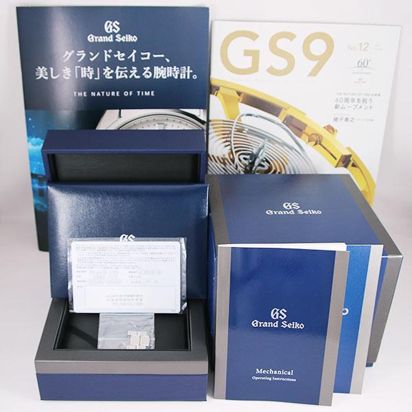 グランドセイコー9Sメカニカル ハイビート36000 GMT SBGJ2378枚目