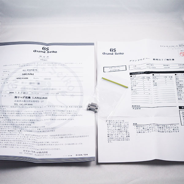 グランドセイコーSBGX0618枚目
