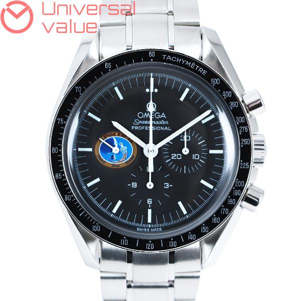 オメガスピードマスター  プロフェッショナル ミッションズ アポロ14号3597.171枚目