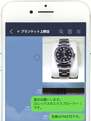 LINEで写真を送る