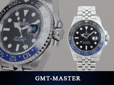 GMTマスター買取